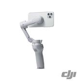 DJI 大疆 Osmo Mobile 4 手機雲台 穩定器 手勢 豎拍 折疊 手持 公司貨