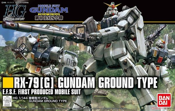 鋼彈模型 HGUC 1/144 陸戰型鋼彈 新生 第08MS小隊 TOYeGO 玩具e哥