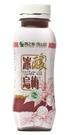 潤之泉冰釀烏梅汁330ml~24罐入(2...