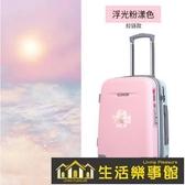 小行李箱女小型輕便20寸拉桿箱兒童24學生高中可愛少女韓版 NMS生活樂事館