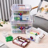 特大號藥品收納箱 透明家庭多層醫療收納  BS21339『科炫3C』