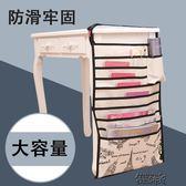 多功能可調版課桌整理掛書袋學生書掛袋學習書本收納袋 街頭布衣