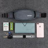 運動腰包男女多功能手機包大容量帆布實用耐磨防水7寸戶外休閒包 交換禮物