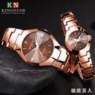 石英男錶女錶情侶手錶一對多功能男士女士對錶星期日期雙歷學生手錶 LJ8206【極致男人】