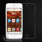蘋果 iPod Touch5 0.2mm 鋼化 玻璃 保護貼 保護膜(V50-0743)