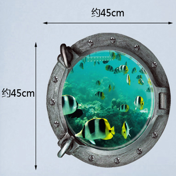 BO雜貨【YV0023-3】創意可移動壁貼 窗景貼 居家裝飾 時尚組合壁貼 室內佈置 3D海底世界 Z-2-002