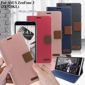 X_mart ASUS ZenFone 3 (ZE520KL) 5.2吋 時尚浪漫風支架皮套