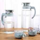水壺 圖拉朗 歐式玻璃冷涼1400ml大容量耐熱防爆晾水1.4L【樂享生活館】