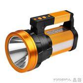 手電筒 強光手電筒遠射超亮5000可充電多功能防水抓知了猴神器手提探照燈 晶彩生活