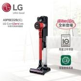 LG-CordZero A9+ 快清式無線吸塵器 A9PBED2B(紅)