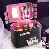 化妝包大容量韓國便攜簡約網紅女小號多功能層收納盒品2019新款箱『夢露時尚女裝』