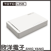 TOTOLINK 5埠Giga極速乙太網路交換器(S505G)