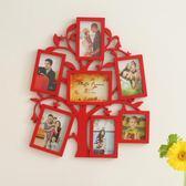 時尚樹形創意相框掛牆6寸7寸組合像框簡歐整體個性客廳臥室照片牆 igo