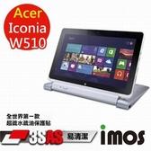 ♕全世界第一款♕ iMOS Acer Iconia W510 3SAS 超疏水疏油保護貼