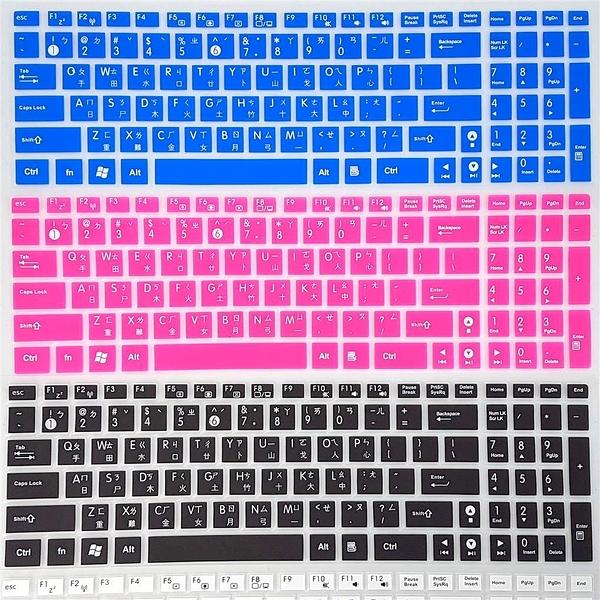 純色 繁體中文 ASUS 鍵盤 保護膜 K501L K501LX X501 X501A G501 X540