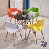 休閒桌椅 洽談桌椅組合簡約現代售樓處休閒接待商務休息區圓桌椅一桌四椅T 顏色自選