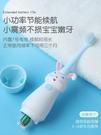 電動牙刷 兒童電動牙刷寶寶小孩1-2-3-4-5-6-10歲以上可愛女生軟毛自動牙刷 夢藝家
