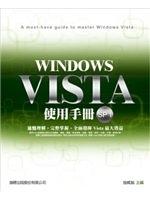 二手書博民逛書店 《Windows Vista 使用手冊 SP1(附光碟)》 R2Y ISBN:9574426122│施威銘