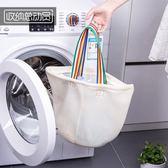 特大號洗衣服網袋細網機洗內衣文胸專用洗衣袋毛衣護洗袋家用收納【中元節鉅惠】