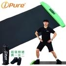i-pure 熱身滑步器 /滑板/滑步墊...