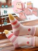 襪子女童襪子春秋純棉薄款兒童中筒襪女孩公主花邊襪中大童秋 寶寶童趣屋