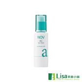 NOV娜芙Ac-Active毛孔緊緻乳液 贈體驗品 調整油脂、緊緻毛孔,肌膚光滑緊緻