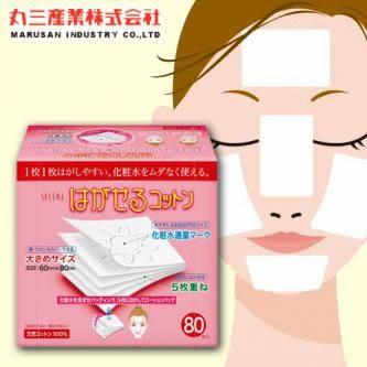 日本 丸三 五層可撕型敷面化妝棉 80枚入 61018《Belle倍莉小舖》