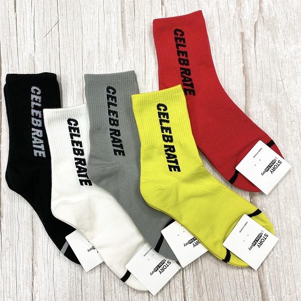 韓國襪子 Celebrate 英文字母長筒襪 潮流襪 女襪 ins 字母襪