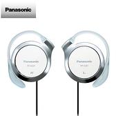 Panasonic超薄型耳掛式耳機RP-HZ47-W 白色