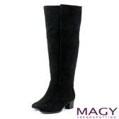 MAGY 展現獨特風采 2 WAY絨布高跟過膝靴-黑色