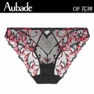 Aubade花神S-M刺繡三角褲(黑紅)...