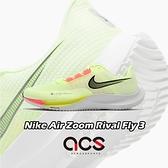 Nike 慢跑鞋 Air Zoom Rival Fly 3 螢光黃 橘紅 路跑 男鞋【ACS】 CT2405-700