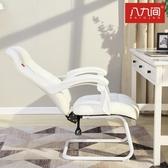 家用電腦椅白色辦公椅子弓形椅靠背學生椅主播椅現代簡約WY【免運】