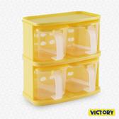 【VICTORY】四格雙層收納調味盒-小 #1131002