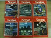 【書寶二手書T7/雜誌期刊_RDX】牛頓_60~65期間_共6本合售_大陸科技第一線報導等