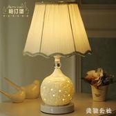 簡歐式北歐書房臥室床頭陶瓷臺燈上下可亮可遙控調光USB燈 st3580『美鞋公社』
