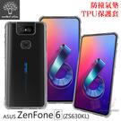 【愛瘋潮】Metal-Slim ASUS Zenfone 6 ZS630KL 防撞氣墊TPU 手機保護套 軟殼