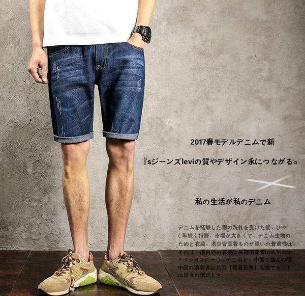 FINDSENSE品牌 時尚潮流 男 日系簡約翻邊 大尺碼 加大 牛仔中褲 牛仔