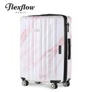 福利品 Flexflow 29吋 智能測...