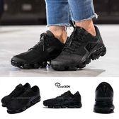 Nike Wmns Air Vapormax 黑 全黑 透氣網布鞋面 大氣墊 運動鞋 女鞋【PUMP306】 AH9045-002