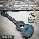 新年鉅惠尤克里里23寸初學者桃花心木26...