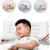 嬰兒枕頭小孩幼兒園寶寶透氣決明子0-1-3-6歲兒童枕純棉四季通用igo  范思蓮恩
