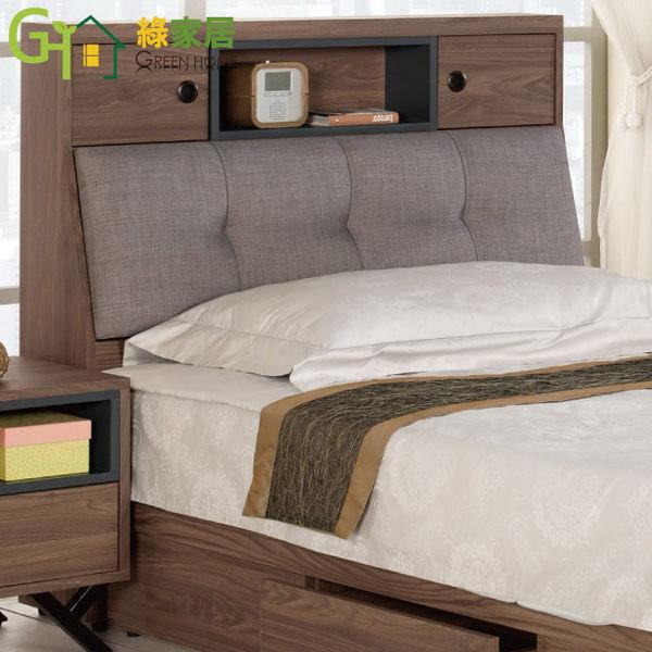 【綠家居】沙德仕 時尚3.5尺木紋棉麻布單人床頭箱(二色可選+不含床底+不含床墊)