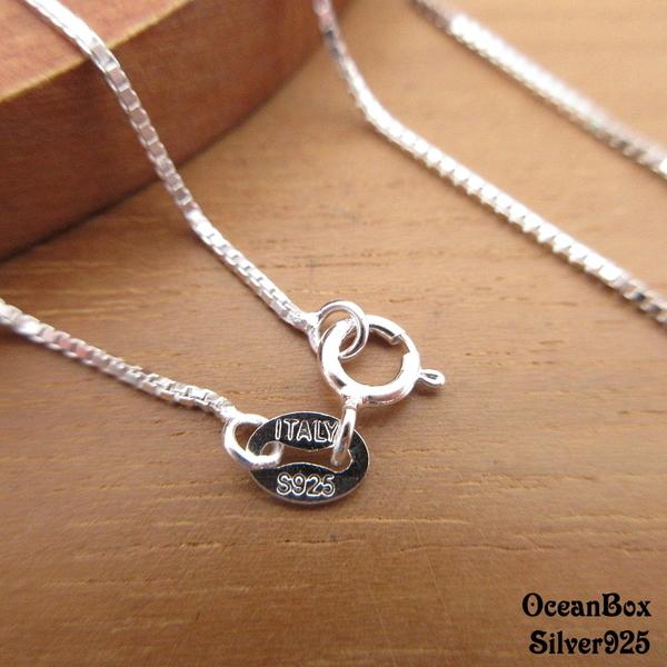 §海洋盒子§1mm寬。18吋45cm質感細方格鍊.義大利925純銀單鍊