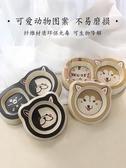 寵物碗 寵物貓糧盆貓碗雙碗飯盆狗盆食盆狗狗碗飯碗小型貓犬竹纖維寵物