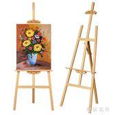 實木4K畫板支架式油畫架成人美術繪畫折疊木質展覽架展示架 QQ26183『東京衣社』
