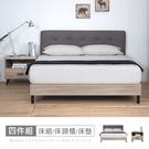 【時尚屋】[CW20]亞曼達6尺床片型4件組-床片+床底+床頭櫃+蕾妮床墊CW20-T82+T73+T74+BD81-14-6