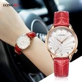 鑲鑽學生情侶手錶真皮帶小秒盤女士防水手錶創意時裝錶《小師妹》yw157