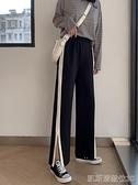 休閒褲開叉闊腿褲女夏季新款高腰寬鬆垂感顯瘦直筒女褲休閒拖地長褲 新年優惠