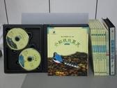 【書寶二手書T3/少年童書_RHG】自然觀察_1~8冊+別冊_共10本合售_附光碟